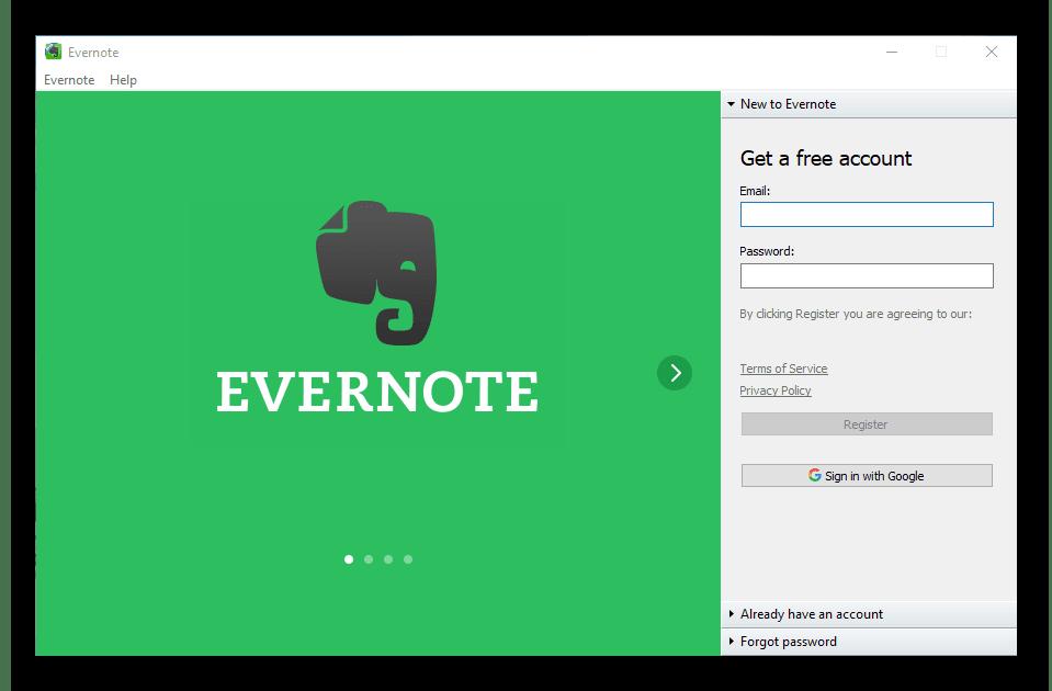 Evernote Latest Version