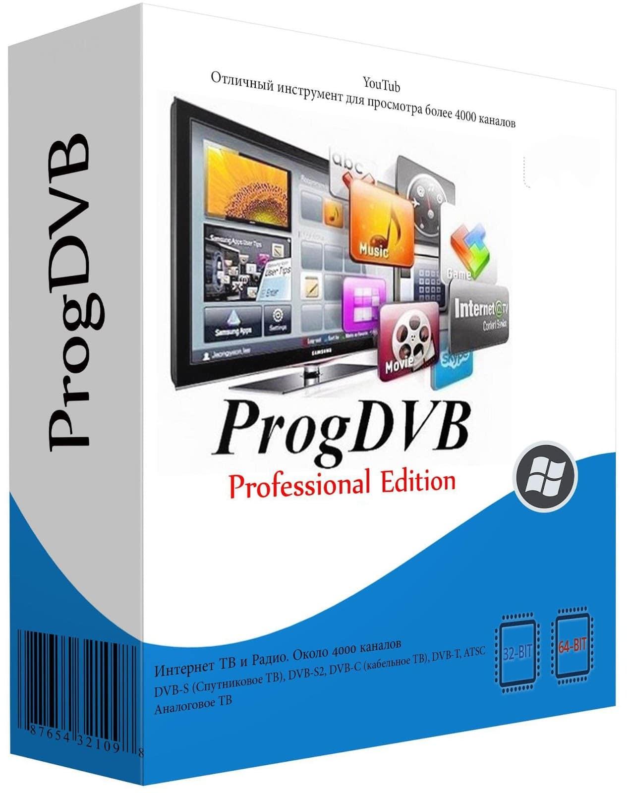 ProgDVB Professional Crack